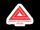 Дельта Констракшн Групп